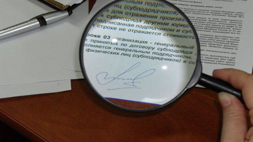 grafólogo